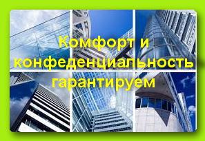 Посуточно снять комнату на Победе 5, Днепропетровск
