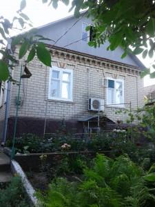 Предлагаю купить дом в Приднепровске.
