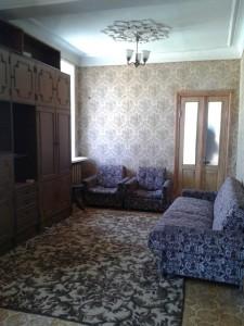Предлагаю снять 3 комнатную квартиру в центре ул. Артема.