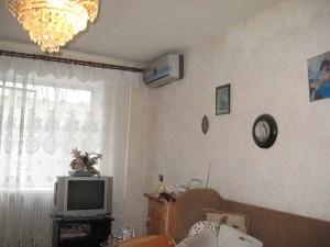 Сдам квартиру на Красном Камне, цена 2500 гривен.