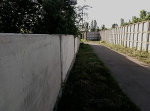 Предлагаю купить участок в самом центре пос. Александровки.